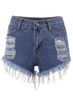 Ripped Mini Cut Off Denim Shorts - Blue M
