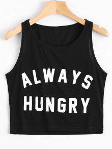 Always Hungry توب سترة مقصر طباعة ب - أسود S