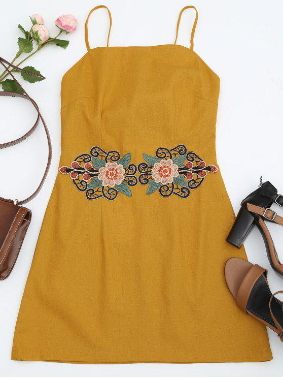 outfits Floral Patched Cami Dress - GINGER M