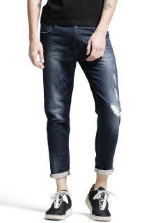 Jeans Usé Avec Poche à Braguette à Glissière - Denim Bleu 32