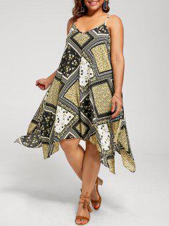 Tiny Floral Chiffon Plus Size Slip Handkerchief Dress - Yellow 5xl