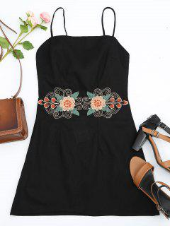 Floral Patched Cami Dress - Black M