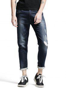 Pockets Zip Fiy Worn Jeans - Denim Blue 36