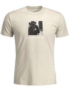 Mens Graphic Front Tee - Khaki 2xl