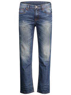 Worn Zip Fly Straight Jeans - Denim Blue 36