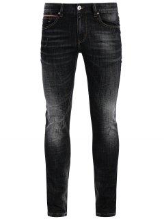 Zipper Fly Straight Worn Jeans - Black 40