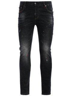 Zipper Fly Worn Vintage Jeans - Black 32