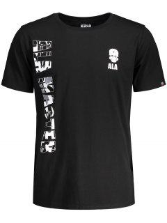 Graphic Letter Skull Print Short Sleeve T-shirt - Black Xl