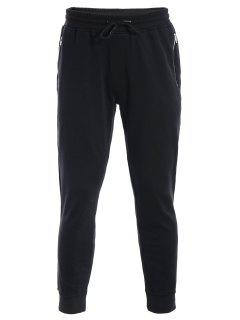 Zip Pockets Mens Joggers Sweatpants - Black 4xl