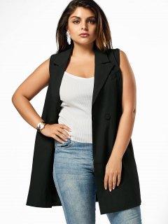 Lapel Plus Size Longline Waistcoat - Black 3xl