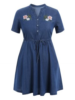 Embroidered Drawstring Plus Size Denim Dress - Denim Blue 2xl