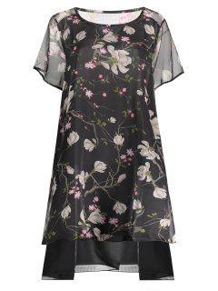 Chiffon Peacock Print Plus Size Layered Dress - Black Xl
