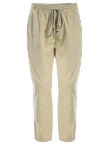 Mens Drawstring Joggers Pants - Khaki 2xl