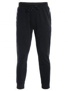 Zip Pockets Mens Joggers Sweatpants - Black L