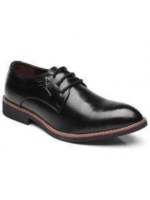 أحذية رسمية بجلد اصطناعي مطرز معدني - أسود 44