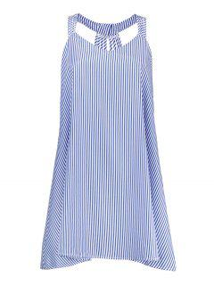 Plus Size Striped Strappy Flare Dress - Blue 4xl