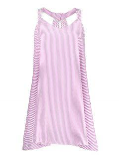 Plus Size Striped Strappy Flare Dress - Pink 4xl
