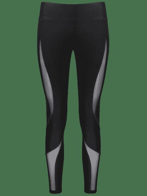 new Workout Mesh Panel Skinny Leggings - BLACK XL Mobile