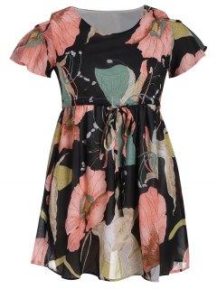 Plus Size Cold Shoulder Drawstring Floral Dress - Floral 2xl
