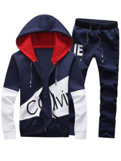 Graphic Print Color Block Panel Hoodie And Pants Twinset - Purplish Blue L