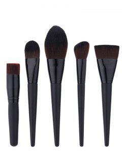5Pcs Aluminum Tube Makeup Brushes Set - Black
