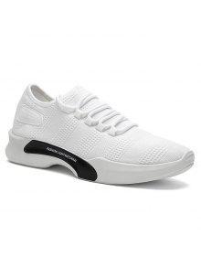 شبكة التعادل يصل تنفس أحذية رياضية - أبيض 42