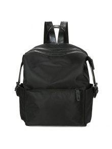 Nylon Backpack With Headphone Hole - Black