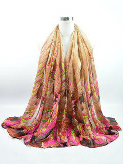 Multicolor Watercolour Printed Voile Gossamer Shawl Scarf - Brown