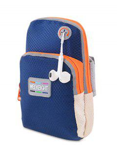 Color Block Running Arm Bag - Deep Blue