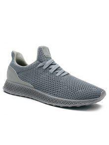 شبكة تنفس الدانتيل يصل أحذية رياضية - رمادي 43