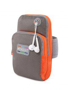 Color Block Running Arm Bag - Gray