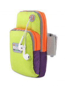Color Block Running Arm Bag - Green