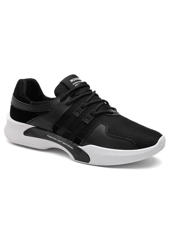 سويد إدراج شبكة تنفس أحذية رياضية - أسود 41