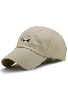 Tiny Letters Embroiderid Baseball Hat - Khaki
