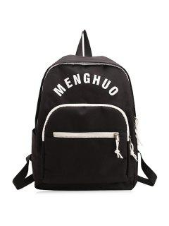 Letter Printed Nylon Backpack - Black