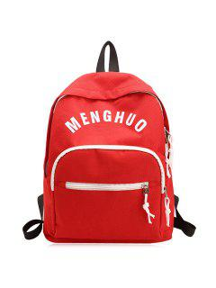 Letter Printed Nylon Backpack - Red
