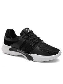 سويد إدراج شبكة تنفس أحذية رياضية - أسود 40