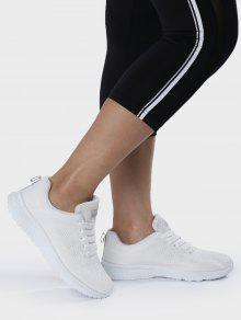 العيينة التطريز شبكة تنفس أحذية رياضية - أبيض 39