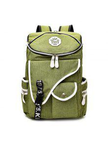 Letter Jacquard Strap Nylon Backpack - Green