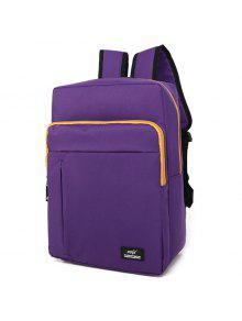 حقيبة مدرسية مبطن حزام - أرجواني