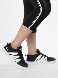 Breathable Tie Up Mesh Skate Shoes - Black 40