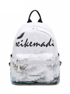 Faux Leather Painted Backpack - Gray