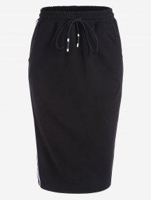 Drawstring Striped Skirt With Pockets - White And Black Xl