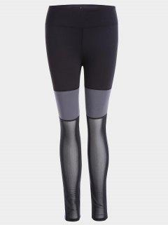 Mesh Panel Workout Leggings - Black M