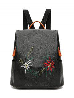 Embroidered Faux Leather Backpack - Black