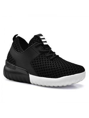 Faux Leather Insert Mesh Breathable Athletic Shoes
