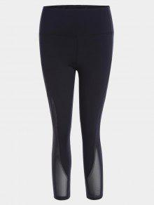 Mesh Panel Cropped Sports Leggings - Black S