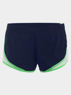 Contrast Trim Drawstring Sports Shorts - Deep Blue S