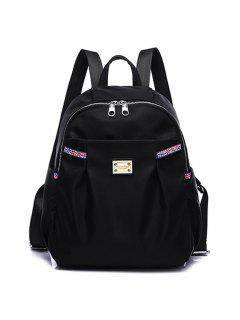 Ethnic Trim Nylon Backpack - Black