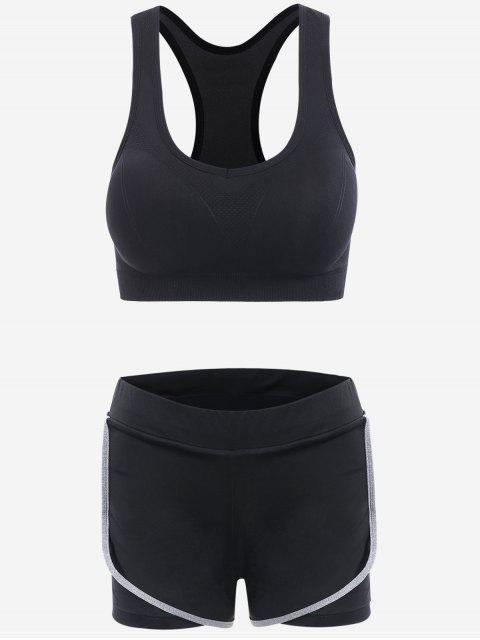 Costume de sport en trois parties à rayures latérales - Noir L Mobile